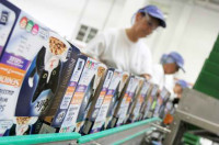 Od zaraz praca Niemcy produkcja przy pakowaniu karmy bez znajomości języka Stuttgart