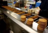 Ogłoszenie pracy w Anglii bez języka przy pakowaniu ciastek dla par Londyn