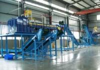Fizyczna praca Holandia z językiem angielskim przy recyklingu w zakładzie z Limburgii