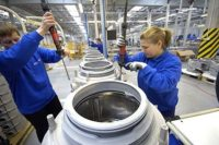 Dla par praca w Niemczech przy produkcji dużego AGD bez języka od zaraz w Düsseldorf