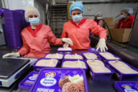 Anglia praca bez znajomości języka przy produkcji lodów od zaraz w fabryce z Portsmouth UK