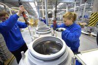 Dla par bez języka oferta pracy w Anglii produkcja sprzętu AGD od zaraz Londyn 2021